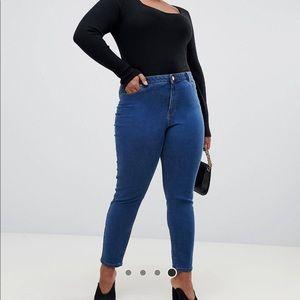 Curve Ridley high waisted skinny jeans
